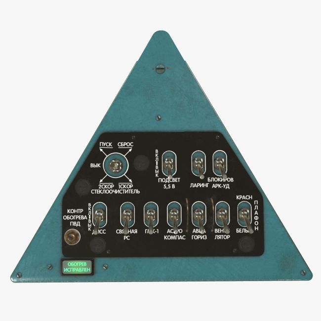 Mi-8MT Mi-17MT Right Triangular Panels Board Russian - Extended License
