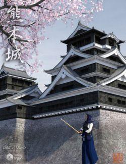 Kumamoto Castle - Castle Tower