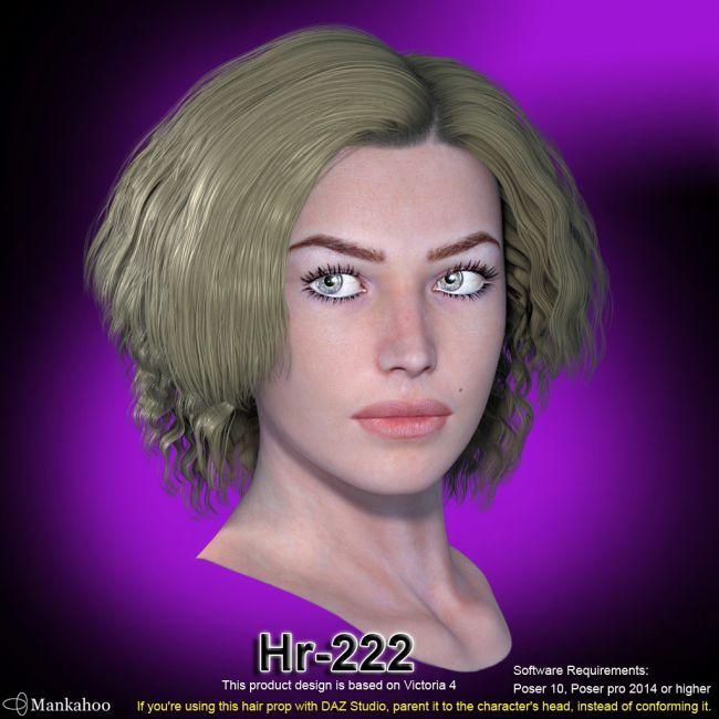 Hr-222