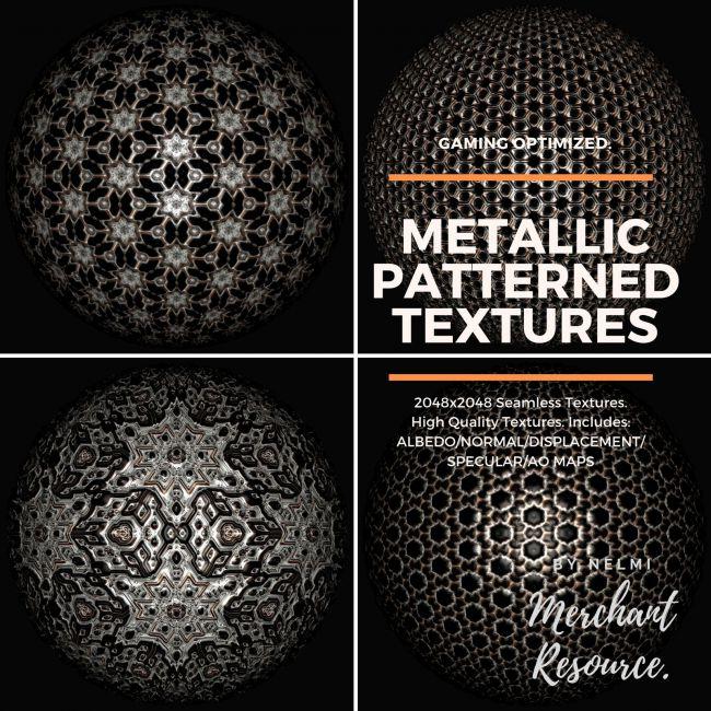 12 Metallic Patterned Textures - Merchant Resource