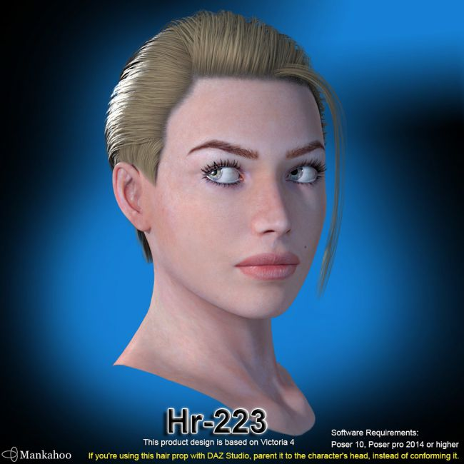 Hr-223