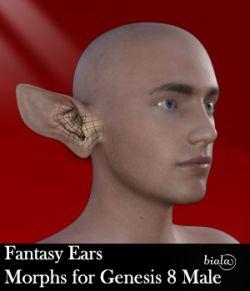 Ears Morphs for G8M