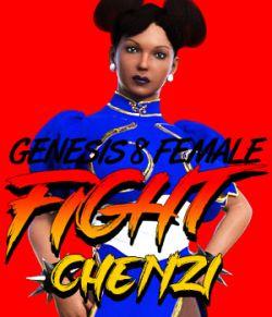 G8F Fight! CHENZI