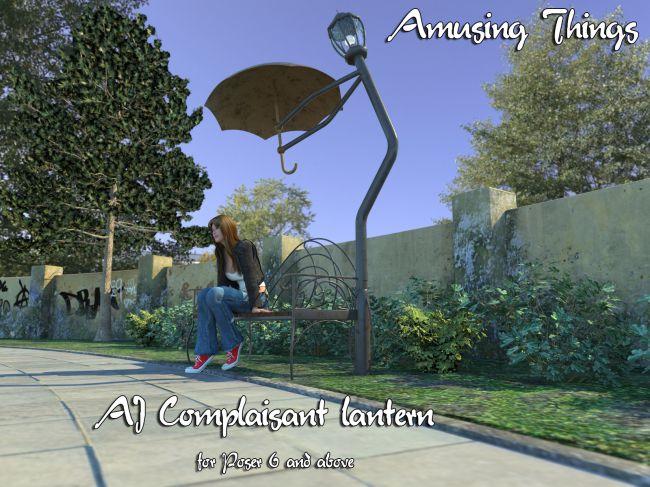 AJ Complaisant Lantern