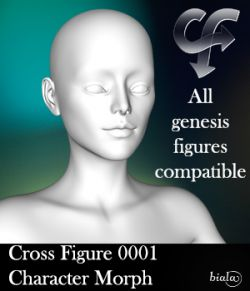 Cross Figure 0001 Character Morph
