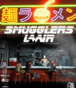 Smugglers Lair for DS