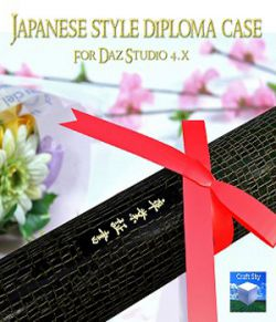 Japanese Style Diploma Case for Daz Studio