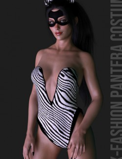 X-Fashion Zebra Bodysuit Costum