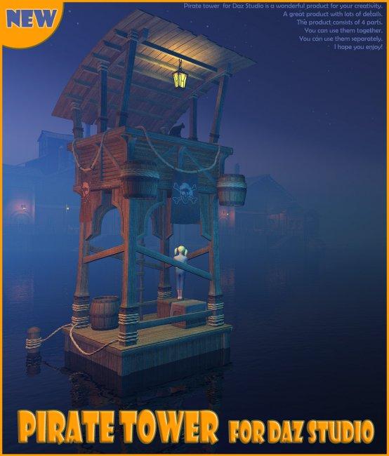 Pirate tower for Daz Studio
