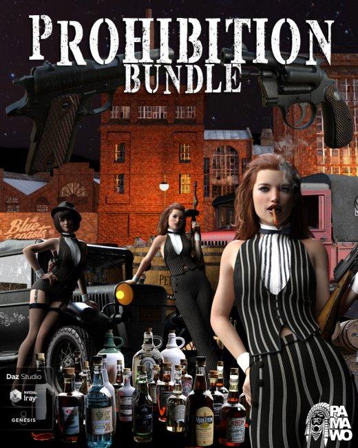Prohibition Bundle for DS