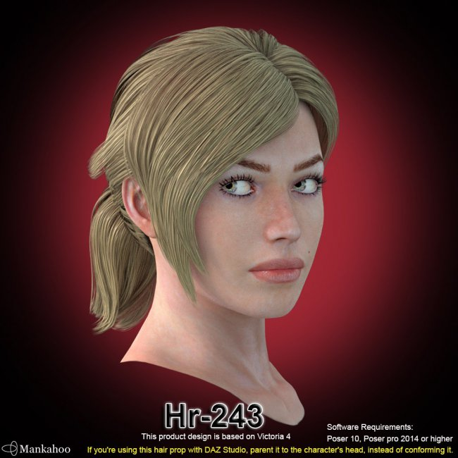 Hr-243