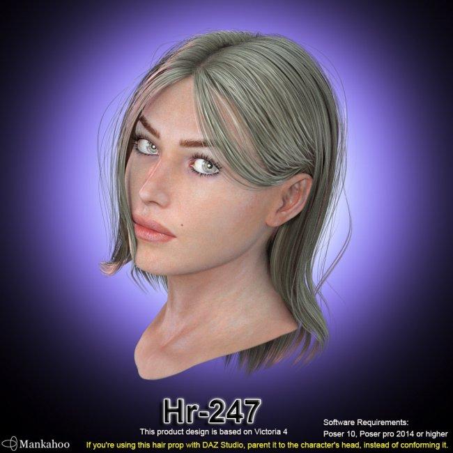 Hr-247