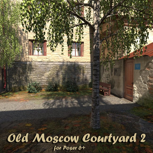 AJ Old Moscow Courtyard 2